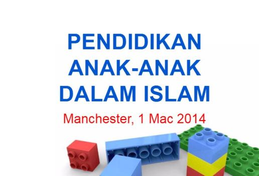 pcMan1Mar2014