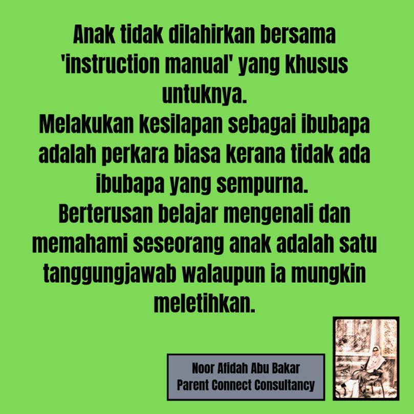 PosterNoManual.png